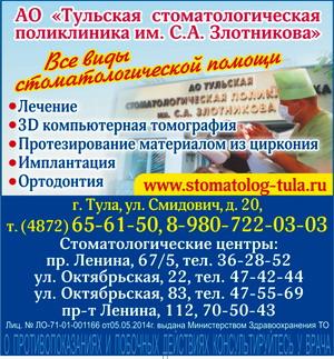 Городская больница пермь дзержинский район