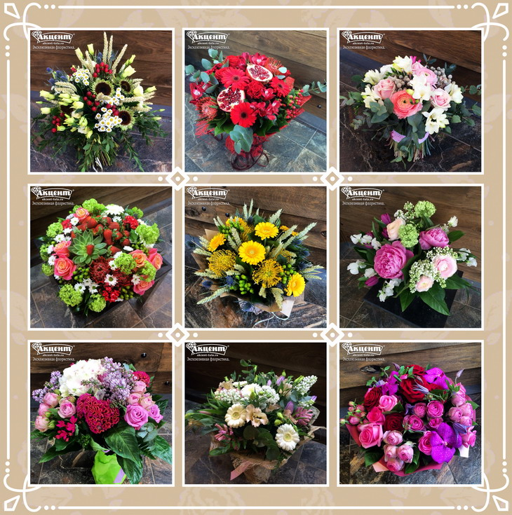 Акцент цветы оптом тула — img 2