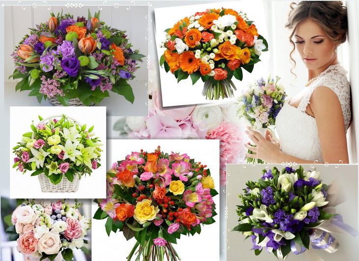 Цветы тула недорого, цветов