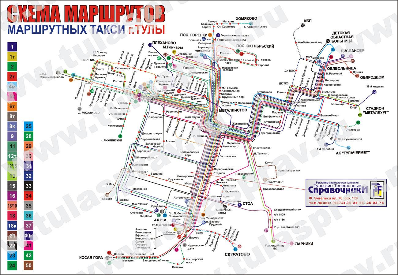 Схема 32 маршрута тула